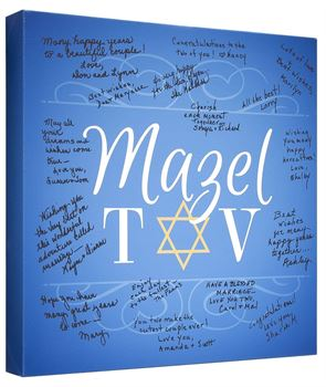 Picture of Mazel Tov - Buy any 2 and get FREE SHIPPING